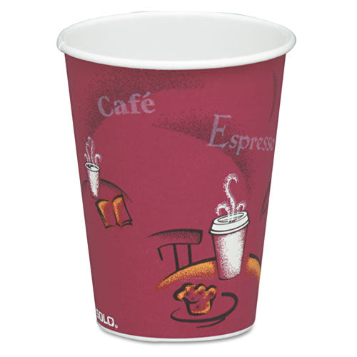 Solo Bistro Design Hot Drink Cups, Paper, 8oz, Maroon, 50/Pack