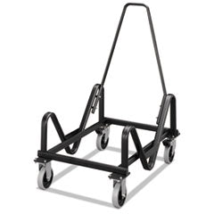 HON® GuestStacker Cart, 21-3/8 x 35-1/2 x 37-7/8, Black