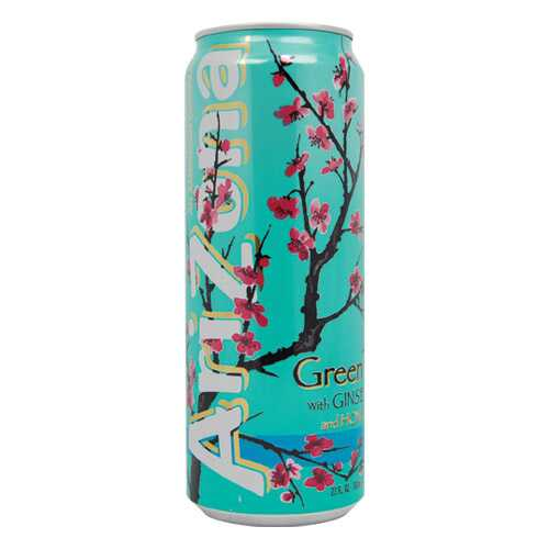 Arizona Tea Diversion Safe