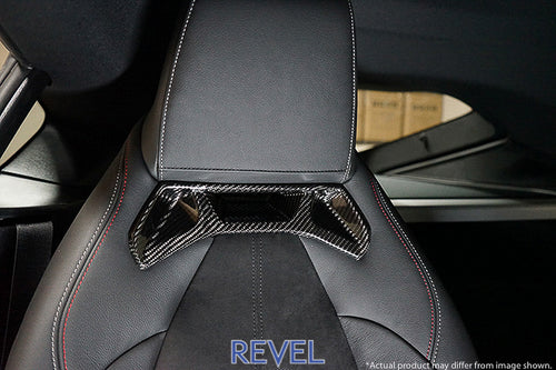 Revel GT Dry Carbon Fiber Seat Insert Covers Set - Toyota A90 GR Supra (2020+)