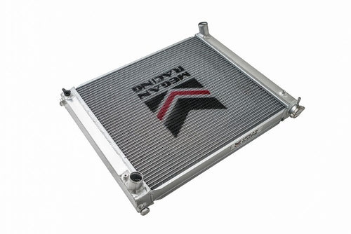 Megan Racing Performance Aluminum Radiator - Nissan Z32 300ZX Turbo (1990-1996) [Manual Tranmission]