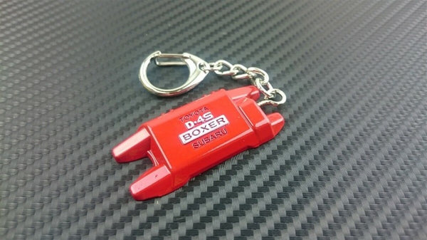 Phase 2 Motortrend (P2M) Red Metal Valve Cover Keychain - Subaru Scion Toyota 86 FR-S BRZ