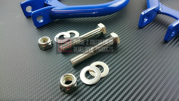 Phase 2 Motortrend (P2M) Adjustable Rear Upper Control Arms RUCA - Nissan 240sx S13 (1989-1994)