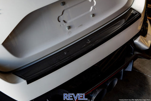 Tanabe / Revel GT Dry Carbon Rear Bumper Applique Cover - Honda Civic Type R FK8 (2017+)