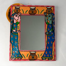 Load image into Gallery viewer, Mithila Mirrors