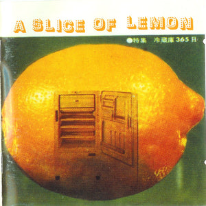 Various : A Slice Of Lemon (2xCD, Comp)