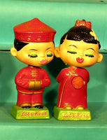 Vintage Kissing Orientals Bobbleheads