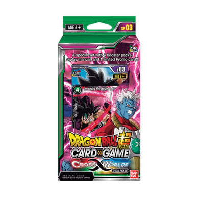 Dragon Ball Super Card Game Series 3 Cross Worlds Special Pack Set [DBS-SP03]