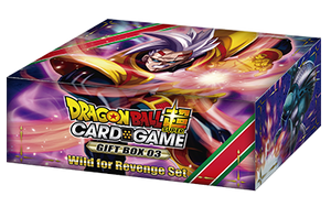 Dragon Ball Super Card Game Gift Box 03 [DBS-GE03] Wild For Revenge Set