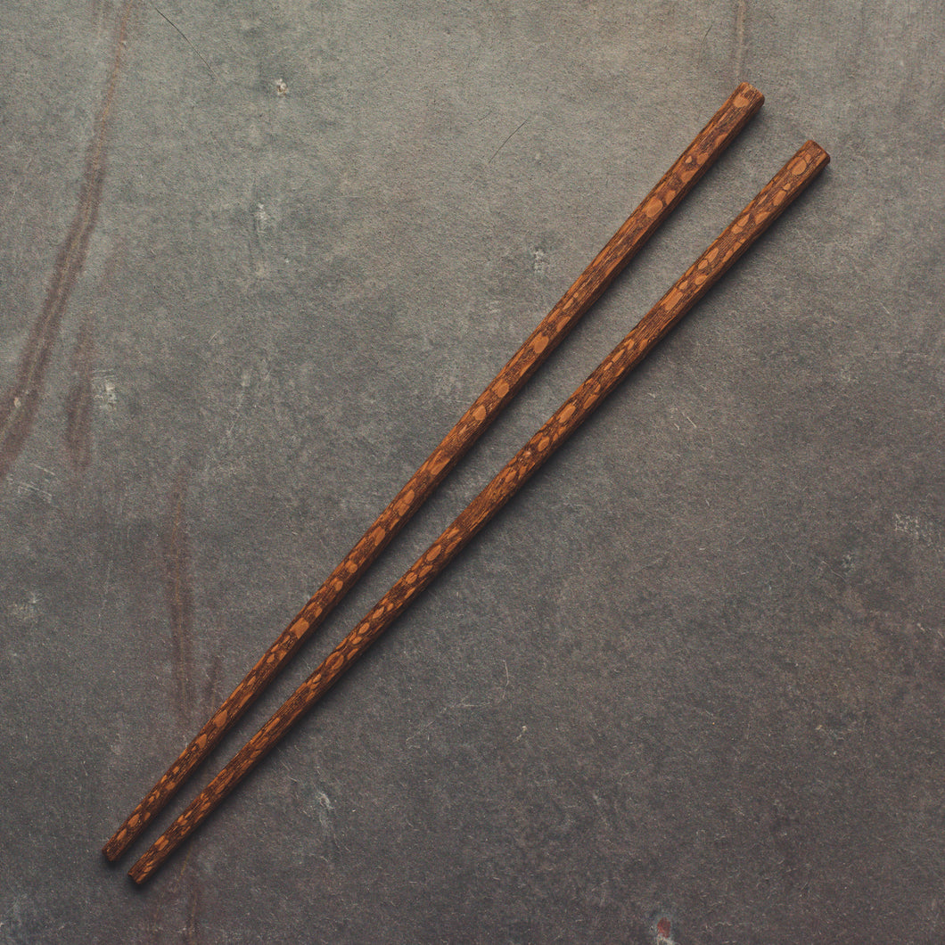 Leopardwood Chopsticks