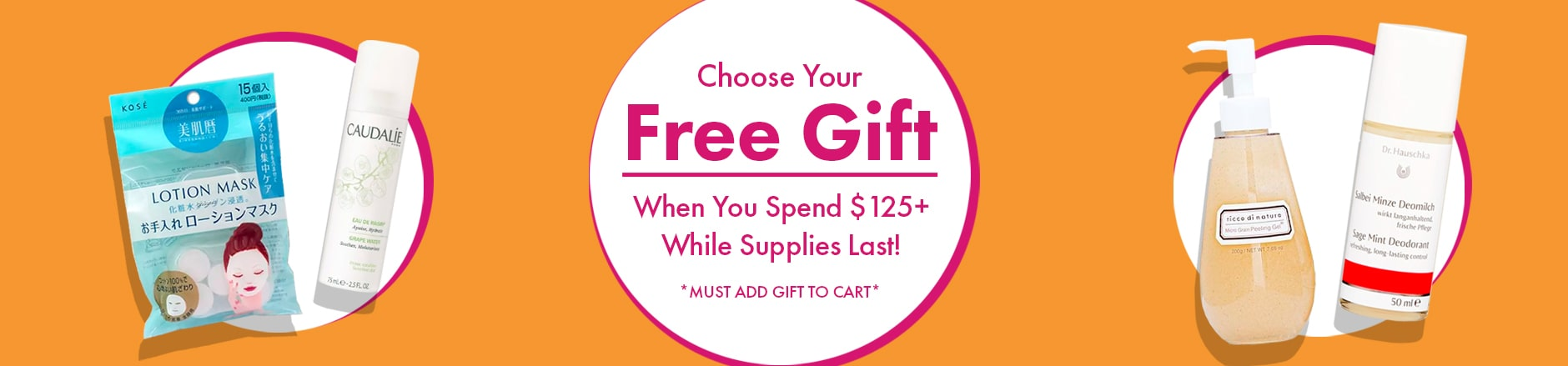 Free Gift With Purchase Promotion