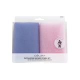 Celavi 2PC Exfoliating Shower Towel Set