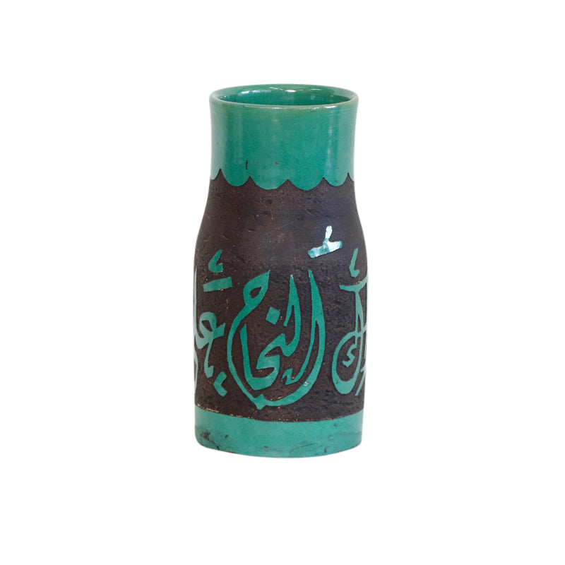 Green Arabic Calligraphy Vase