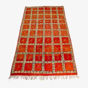 "Azmour Moroccan Rug - 53"" x 100"""