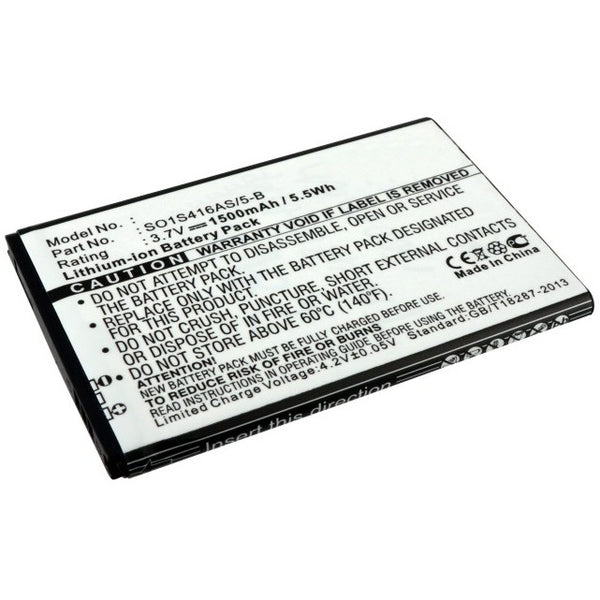 Galaxy indulge - CE-SGR880 Cell phone replacement battery Samsung 1500mAh