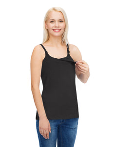 1st Quality The Stylish Mom Layering Nursing Bra Tank Top by Nursing Bra Express MD, LG, XL