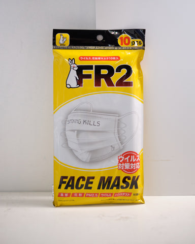 FR2 PLEATED FACE MASK SET