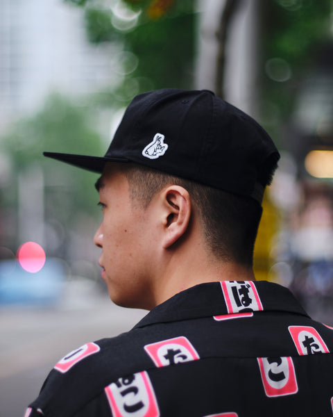 YIN&YANG RABBIT CAP