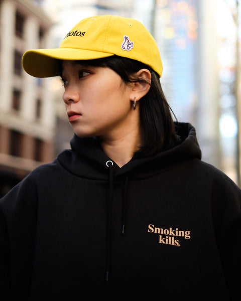 NO PHOTOS EMBROIDERY SIX PANEL CAP - YELLOW