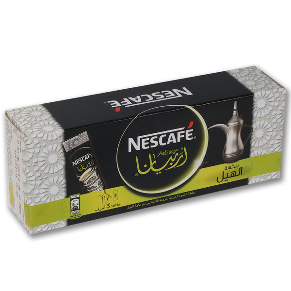 Nescafe instant Saudi Coffee