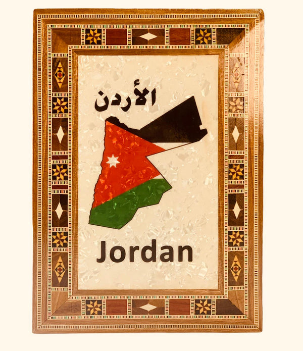 Jordan handcrafted Syrian wooden, mosaic box