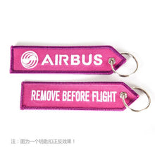 Load image into Gallery viewer, Airbus Logo Key Chain