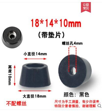 8pcs Anti slip furniture legs Feet Black Speaker Cabinet bed Table Box Conical rubber shock pad floor protector Furniture Parts