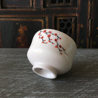 Cherry Blossom Large Sake Cup #13