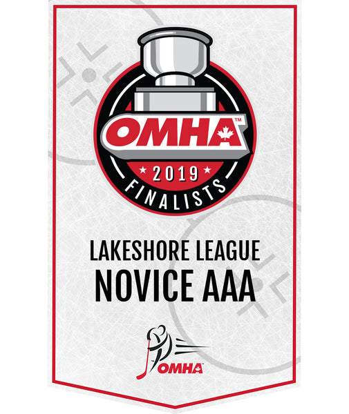 OMHA League Finalists Banner - Large (44x72)