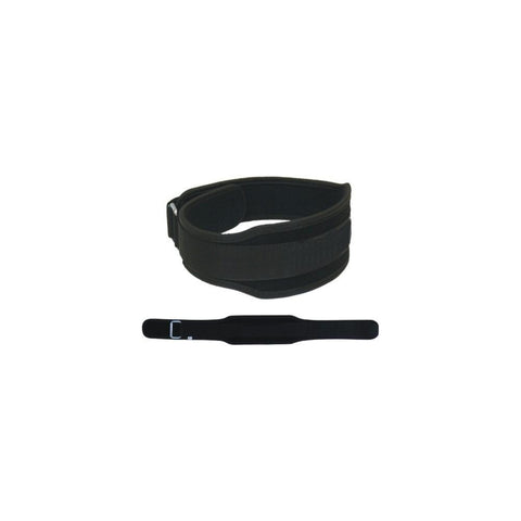 Weightlifting Belt - 115cm - Gymzey.com