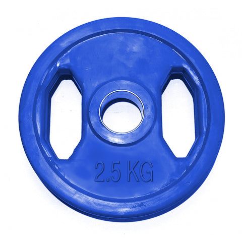 Rubber Coated Olympic Dual Grip Weight Plate - 1 x 2.5kg - Gymzey.com