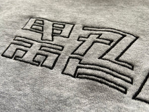 CUT UP LOGO Hoodie(GRAY)