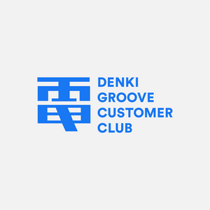 DENKI GROOVE CUSTOMER CLUB(Facebook)会員権