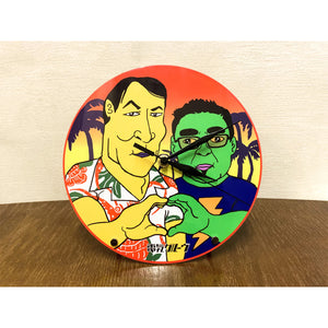"""Limited Edition"" Psychedelic Clock"