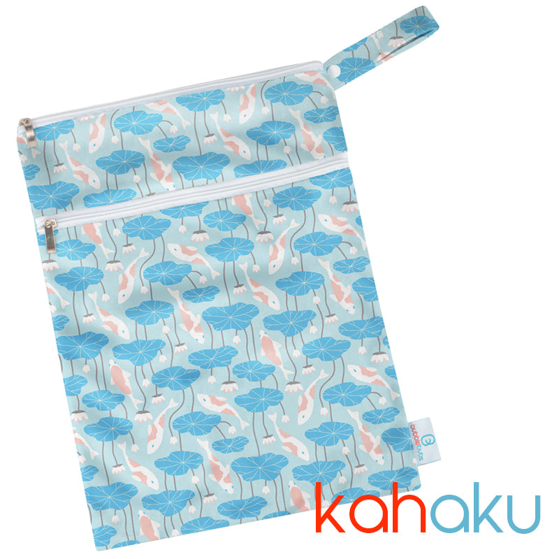 Kohaku PUL Double Pocket Wetbag