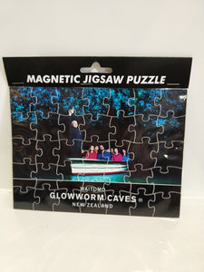 *WGC Jigsaw Puzzle Magnet