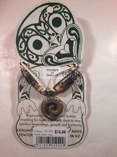 PG61n - Koru Pewter/Gold with cord