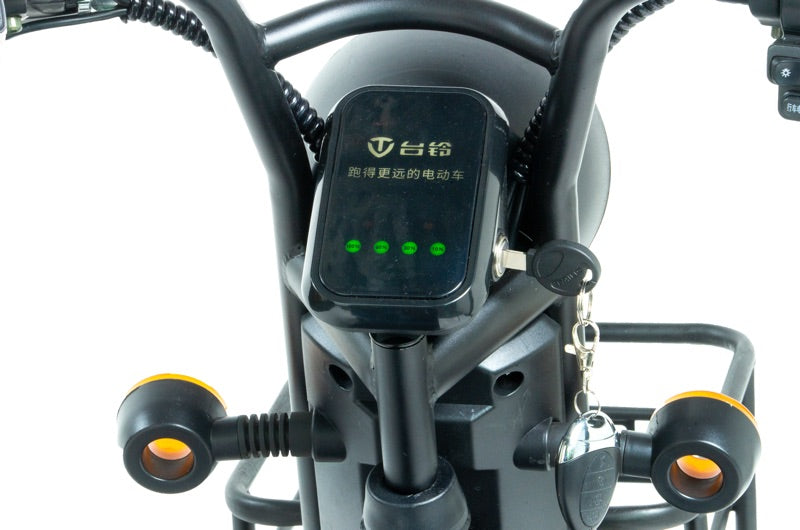 Z8 Professional Commuter Blue eBike Control Display
