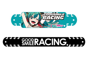 (Good Smile Company) (Pre-Order) Mask Hook: Racing Miku 2020 Ver. 002 - Deposit Only
