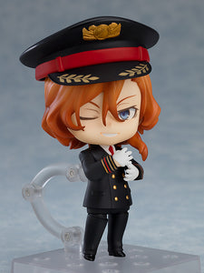 (Good Smile Company) (Pre-Order) Nendoroid Chuya Nakahara Airport Ver. - Deposit Only