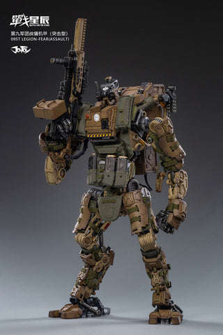 (Joytoy) JT0609 1/18 09st Legion FEAR (Assault)