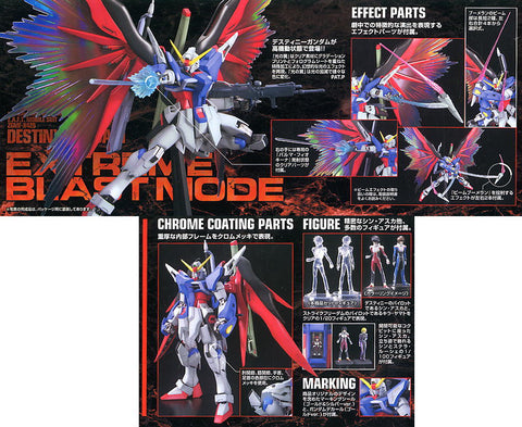 Image of (Bandai) ZGMF-X42S Destiny Gundam Extreme Blast Mode (MG) (Gundam Model Kits)