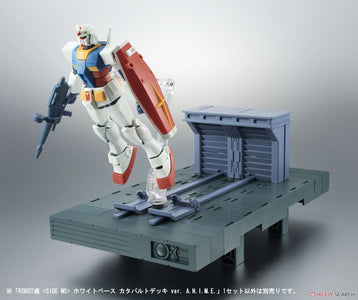(Summer Robot Spirit Special) RS R-219 WHITE BASE CATAPULT AN