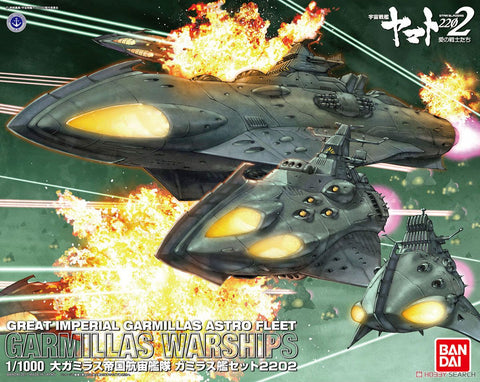(Bandai) Great Imperial Garmillas Astro Fleet Parmelia Class Astro Assault Carrier Space Battleship