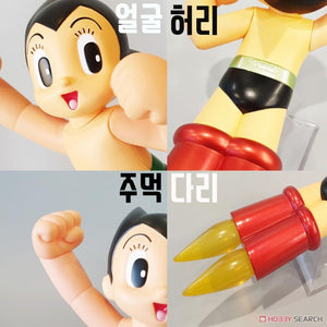 (Nomake Korea) (Pre-Order) Astro boy - Floating version Metalic color - Deposit Only