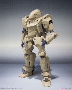 (Bandai) THE ROBOT SPIRITS <SIDE TA> RAIDEN ARMOR
