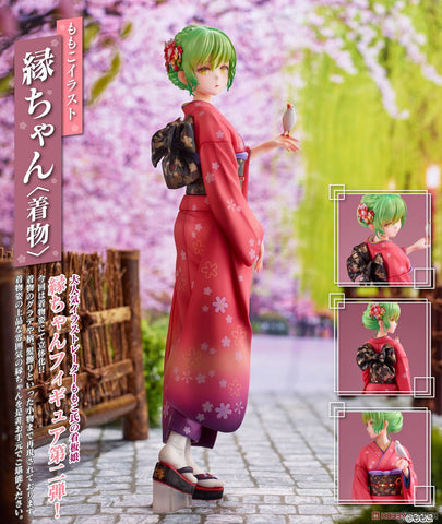 "Image of (Pre-order)(Union Creative)-Momoco Illustration ""Yukari-chan <Kimono>-Deposit-only"