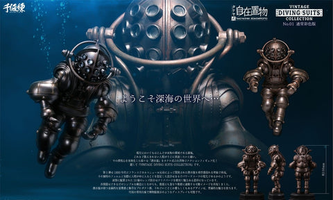 (Sentinel) (Pre-Order) Takeya-Shiki Jizai-Okimono Vintage Diving Suits Collection No.01 Normal Color Ver. - Deposit Only