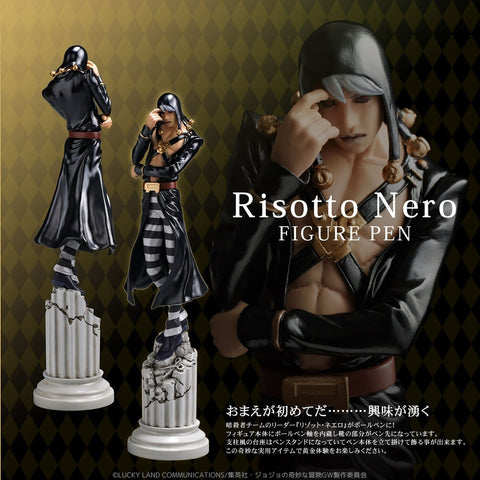 "(Di Molto Bene) (Pre-Order) TV Anime ""JoJo's Bizarre Adventure Part.V Golden Wind"" Risotto Nero Figure Pen - Deposit Only"