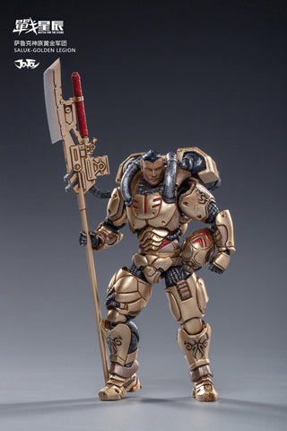 (JOYTOY) JT0722 1/18 Saluk-Golden Legion